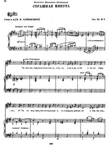 Sechs Romanzen, TH 99 Op.28: Nr.6 Schreckliche Minute by Pjotr Tschaikowski