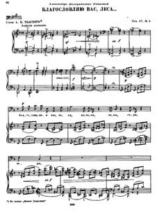 Sieben Romanzen, TH 103 Op.47: Nr.5 Ich segne euch, Wälder by Pjotr Tschaikowski