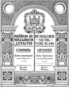 Zehn Gedichte für Stimme und Klavier, Op.26: Nr.10 Unter Feinden by Sergei Taneyev
