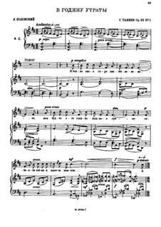 Four Romances, Op.32: Nr.1 by Sergei Taneyev