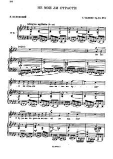 Seven Romances, Op.34: Nr.2 by Sergei Taneyev