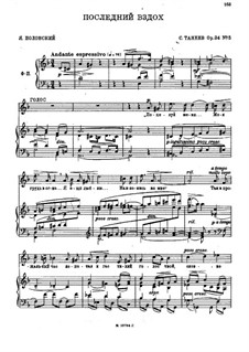 Seven Romances, Op.34: Nr.5 by Sergei Taneyev