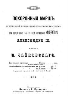 Trauermarsch für Orchester: Bearbeitung für Klavier, vierhändig by Pjotr Tschaikowski