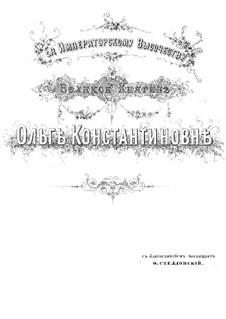 Rogneda: Bearbeitung für Solisten, Chor und Klavier by Alexander Serow