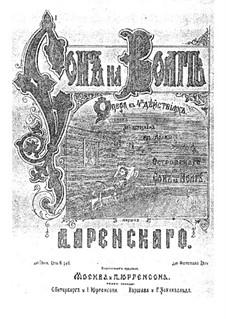 Traum auf der Wolga, Op.16: Klavierauszug mit Singstimmen by Anton Arenski