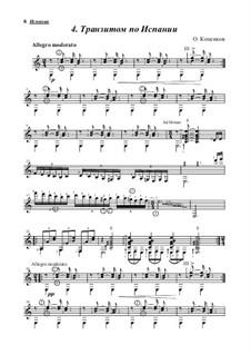 Транзитом по Испании, Op.9: Транзитом по Испании by Oleg Kopenkov