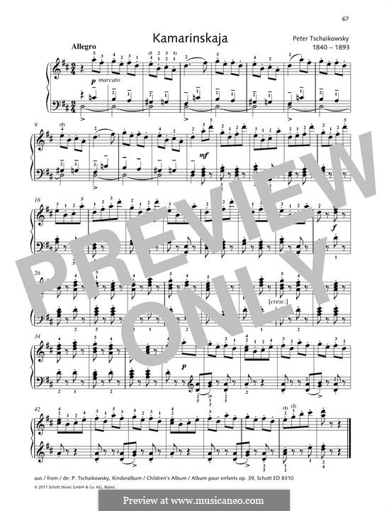 No.13 Folk Song (Kamarinskaya): Für Klavier by Pjotr Tschaikowski