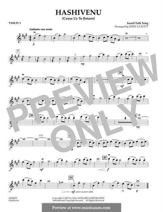 Hashiveinu (Help Us To Return): Violin 1 part by folklore