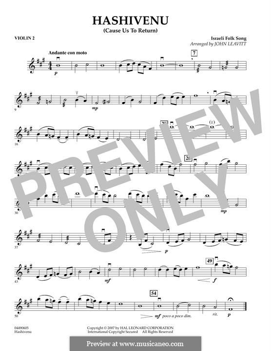 Hashiveinu (Help Us To Return): Violin 2 part by folklore