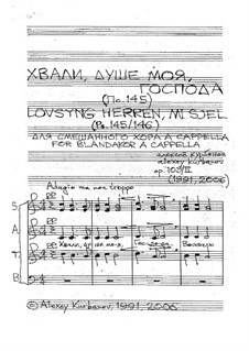 Хвали, душе моя, Господа, Op.103 No.2: Хвали, душе моя, Господа by Alexey E. Kurbanov