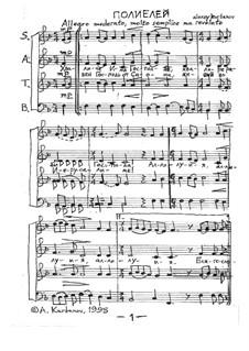 Полиелей, Op.97 No.VIII: Полиелей, Op.97 No.VIII by Alexey E. Kurbanov