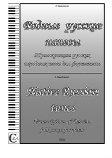 Album 'Native Russian tunes'. Transcriptions of Russian folk songs for piano: Album 'Native Russian tunes'. Transcriptions of Russian folk songs for piano by folklore