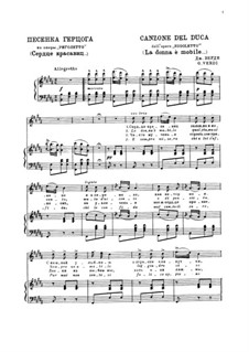 La donna è mobile (Over the Summer Sea): Für Stimme und Klavier by Giuseppe Verdi
