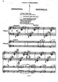 Suite Nr.1, Op.5: Teil I by Sergei Rachmaninoff