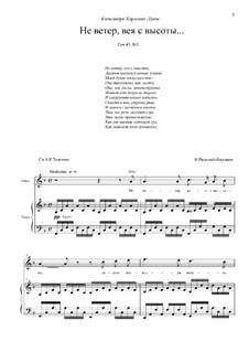 Im Frühling. Vier Lieder, Op.43: No.2 Not the Wind, Blowing from the Heights by Nikolai Rimsky-Korsakov