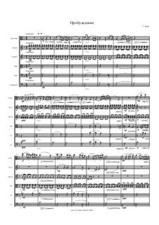 Drei Lieder, Op.7: No.1 Après une rêve by Gabriel Fauré