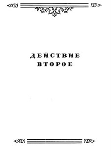 Fragmente (Alternative Versionen): Akt II, Nr.5 by Michail Glinka