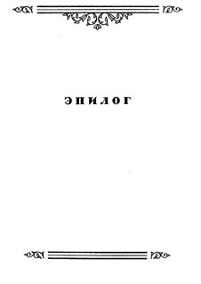 Fragmente (Alternative Versionen): Epilog by Michail Glinka