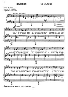 La cloche: French and russian texts by Camille Saint-Saëns