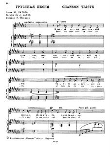 Dans ton cœur (Chanson triste): Dans ton cœur (Chanson triste) by Camille Saint-Saëns