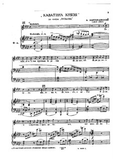 Mermaid: Cavatina's Prince, for Voice and Piano by Alexander Sergeyevich Dargomyschski