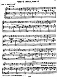Songs and Romances (Book II): No.38 Charm Me, Charm by Alexander Sergeyevich Dargomyschski