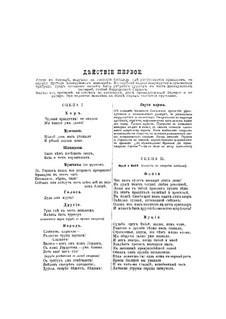 Chant de l'amour triomphant: Für Stimmen und Klavier by Anton Simon