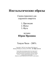 Suite for string quartet, Op.82: Suite for string quartet by Yury Pronin