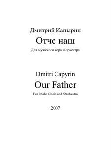 Vater unser: Vater unser by Dmitri Capyrin