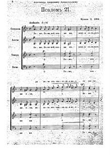 Psalm Nr.21: Psalm Nr.21 by César Cui