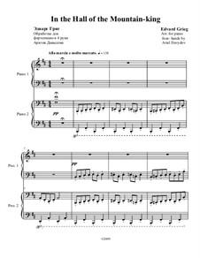 Suite Nr.1. In der Halle des Bergkönigs, Op.46 No.4: Für Klavier, vierhändig by Edvard Grieg