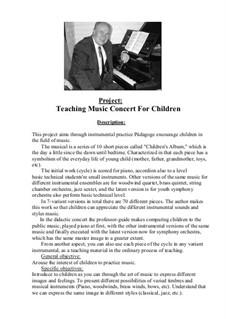 Children's Album. The Cycle of 10 Pieces in Seven Versions: Version für Klavier by Yury Pronin