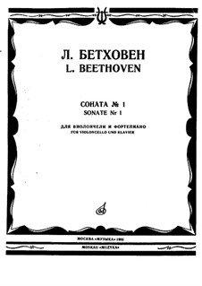 Sonate für Cello und Klavier Nr.1 in F-Dur, Op.5: Partitur by Ludwig van Beethoven