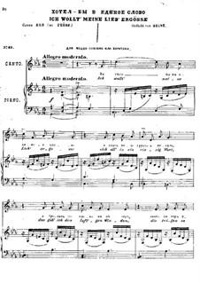 Zwei Romanzen, TH 100: No.1 I Should Like in a Single Word by Pjotr Tschaikowski