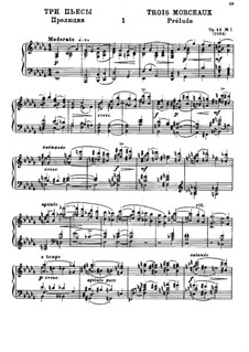 Drei Klavierstücke, Op.49: Nr.1 Präludium by Alexander Glazunov