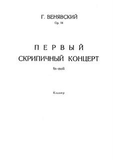 Konzert für Violine und Orchester Nr.1, Op.14: Teil I, für Violine und Klavier by Henryk Wieniawski