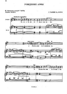 Zehn Gedichte für Stimme und Klavier, Op.26: Vollsammlung by Sergei Taneyev