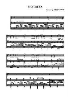 Молитва, Op.1: Молитва by Aleksandr Vladimirov