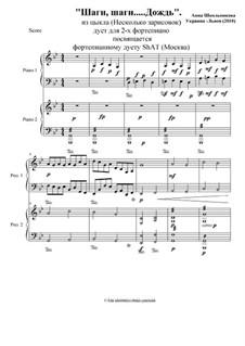 Piano Duet 'Шаги, шаги... Дождь', Op.3: Piano Duet 'Шаги, шаги... Дождь' by Anna Shkolnikova