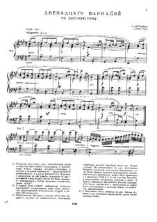 Zwölf Variationen über russischen Tanz aus 'Das Waldmädchen' von P. Wranitzky, WoO 71: Für Klavier by Ludwig van Beethoven