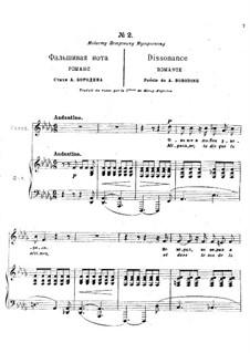 Romanzen: Nr.2 Die falsche Note by Alexander Porfiryevich Borodin