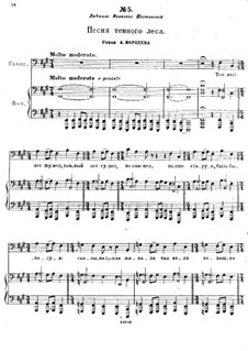 Romanzen: No.5 Song of the Dark Forest by Alexander Porfiryevich Borodin
