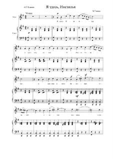 Ich bin hier, Inesilia: Für Stimme und Klavier by Michail Glinka