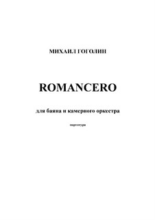 Romancero: Vollpartitur by Mikhail Gogolin