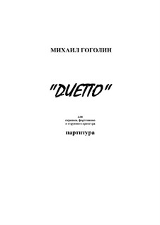 Duetto: Vollpartitur by Mikhail Gogolin