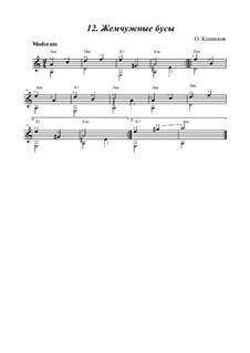 Pearls, Op.14: Pearls by Oleg Kopenkov