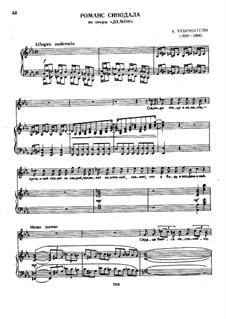 Der Dämon: Romance of Sinodal by Anton Rubinstein