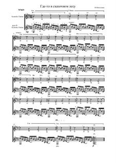 Suite 'Somewhere in the Fairy Forest', Op.5: No.1 Somewhere in the Fairy Forest - for duo guitars by Vladimir Malganov