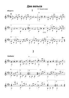 Два Вальса: Два Вальса by Oleg Lukyanchikov