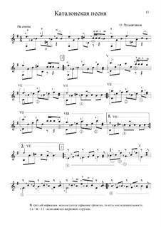 Каталонская песня: Для гитары by Oleg Lukyanchikov